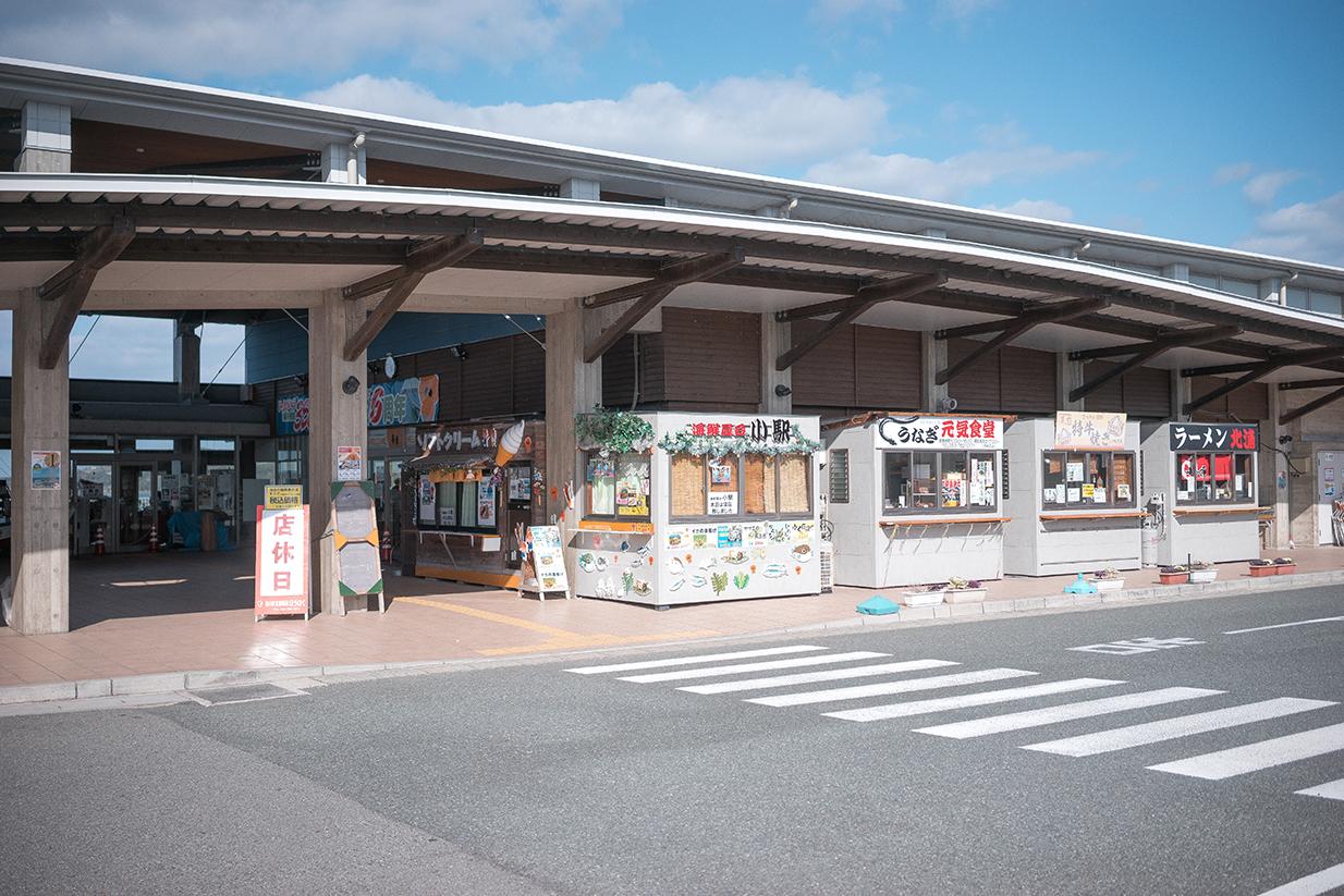 道の駅豊北