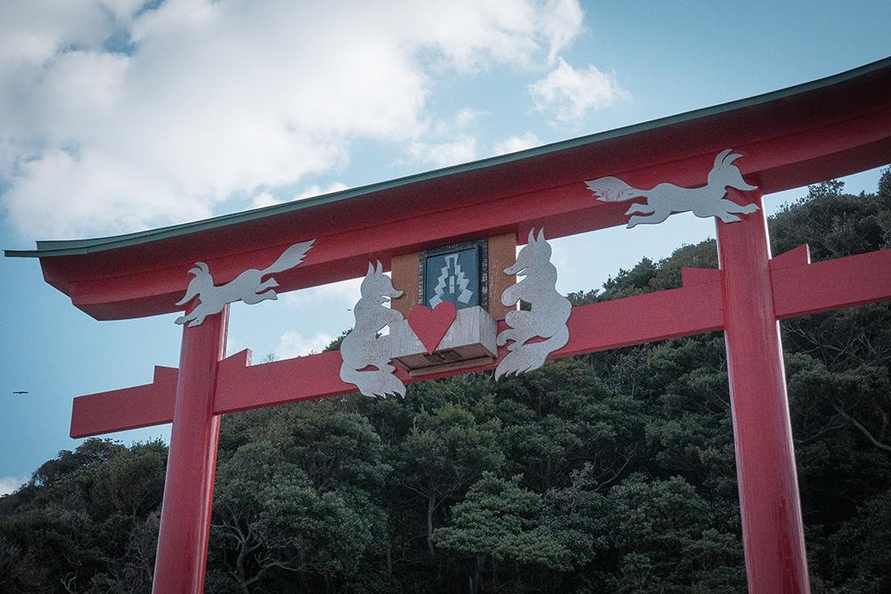 日本一入れづらい賽銭箱