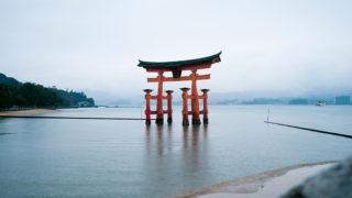 3日間の山口・広島弾丸ツアー~【2日目】やっと行けた世界遺産「宮島 厳島神社」~