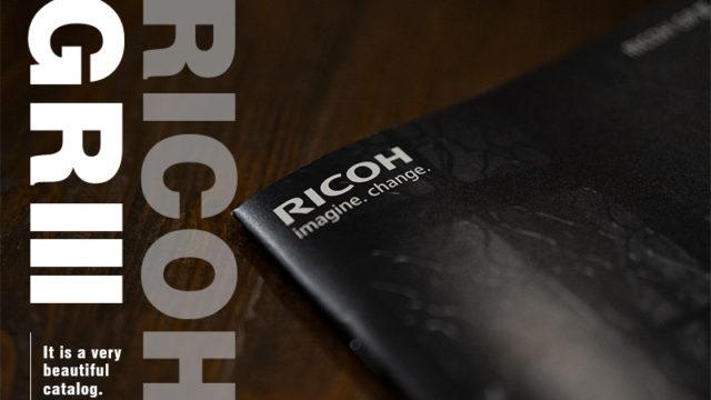 RICOH GR3のカタログが到着!これはもう写真集レベル!