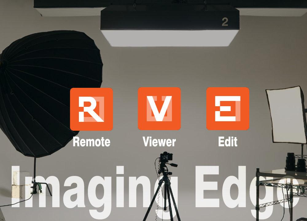 Youtubeやるならα7IIより新しい機種を買うべき!α7はImaging Edgeでライブビューができない