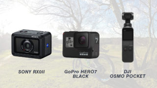 どれも欲しい!RX0IIとGoPro HERO7 BlackとDJI OSMO POCKETを比較してみた