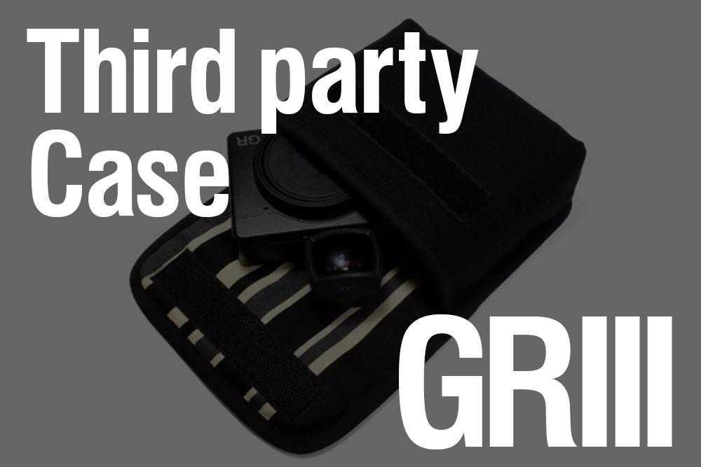 RICOH GR3(GRⅢ)のサードパーティ製ケースをご紹介。外部ファインダーを装着したまま入れることができるケースから、本革のおしゃれケース、耐久性のあるハードケースまで。純正ケースにはない良さがここにあります。