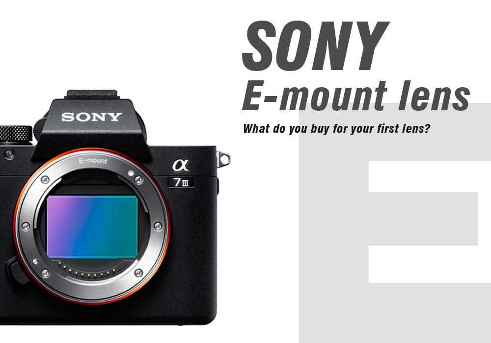 α7Ⅲの1本目の交換レンズはこれを買うべき!SONY α7Ⅲにおすすめレンズまとめ