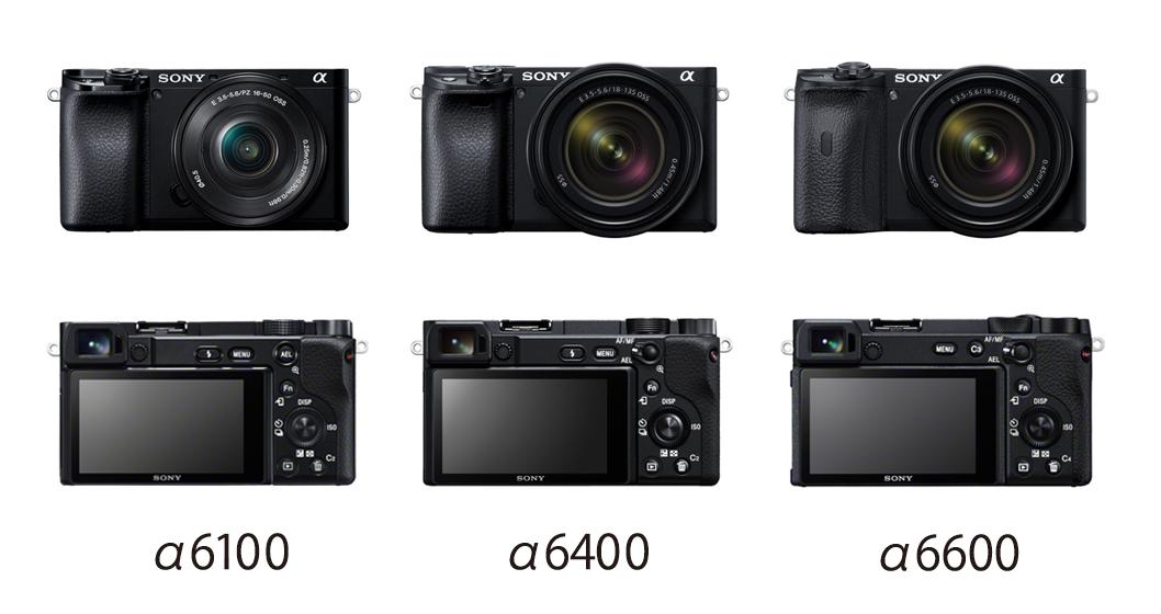 α6100とα6600が今秋発売!! ソニーα6400とスペックの違いを比較してみたらα6600を購入したくなった件