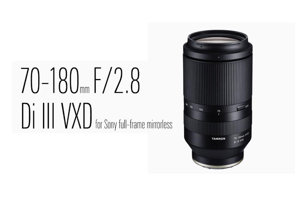 タムロン望遠FEレンズ「70-180mm F/2.8 Di III RXD」が発売決定!予約しました。