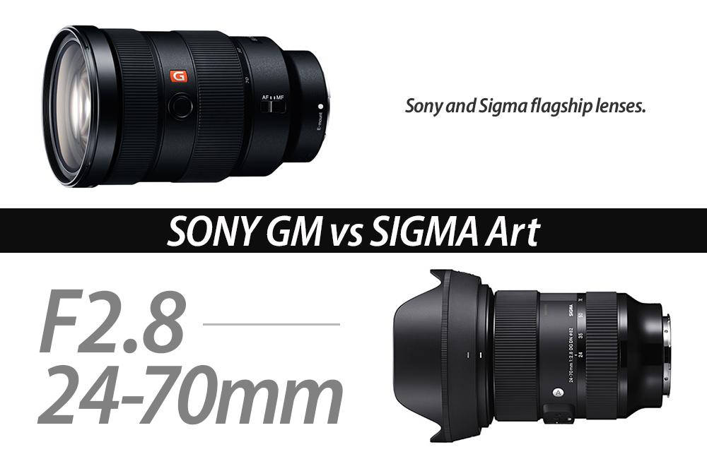 SIGMAの24-70mm F2.8が最強すぎる3つの理由。GMレンズとスペックを比較してみた