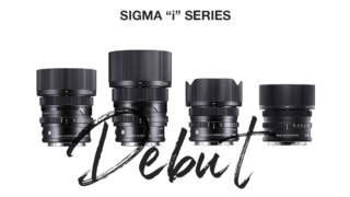 SIGMAから新ラインナップ「Iシリーズ」が発表!所有したくなる期待のレンズ