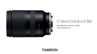 タムロンからEマウント APS-C専用レンズ「17-70mm F/2.8 Di III-A VC RXD」が発表される模様